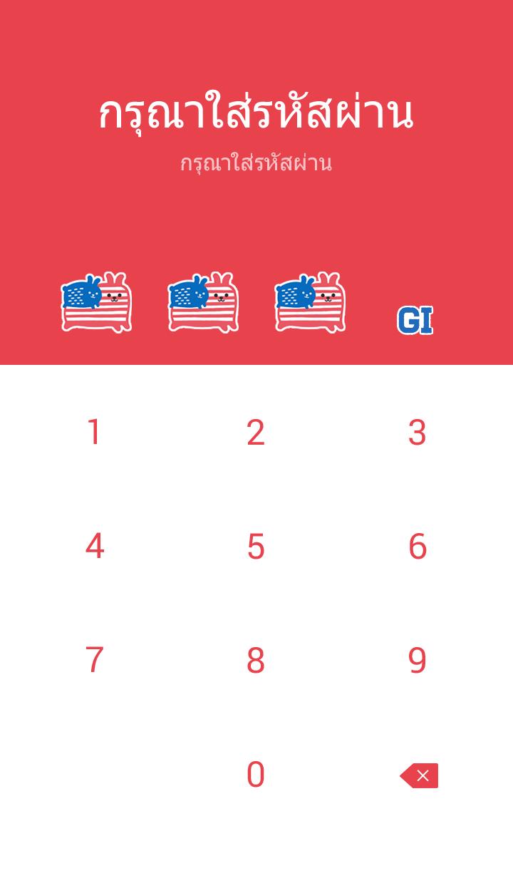 ธีมไลน์ USA(GI)