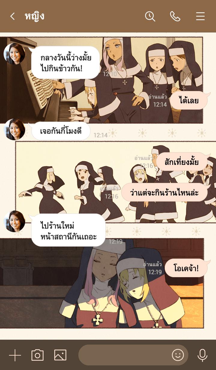 ธีมไลน์ ENN ENN NO SHOUBOUTAI Vol.56