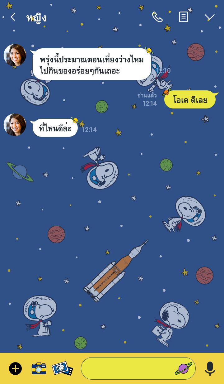 ธีมไลน์ Astronaut SNOOPY 50th