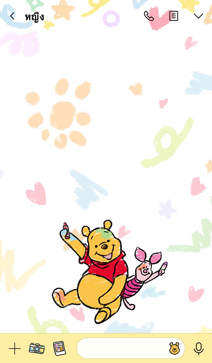 ธีมไลน์ หมีพูห์ จอมซนวาดเล่น