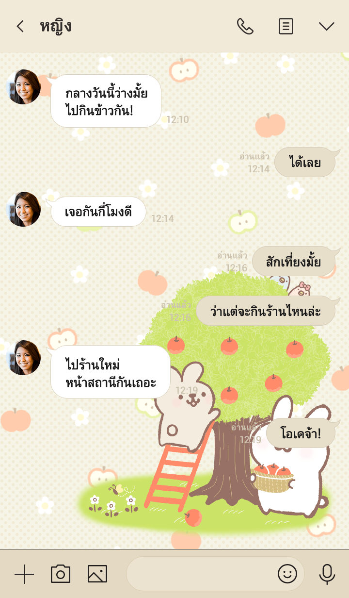 ธีมไลน์ *Rabbits and Apple Tree*