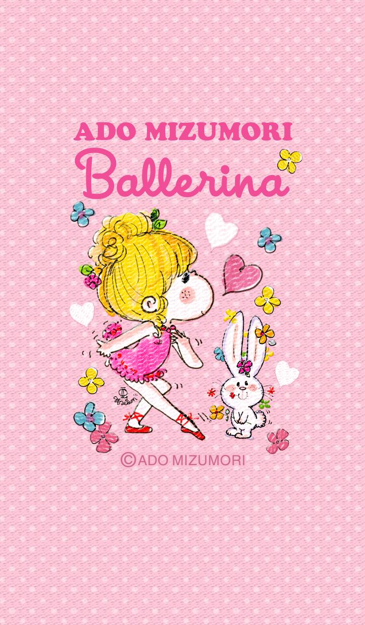 ธีมไลน์ ADO MIZUMORI -Ballerina-
