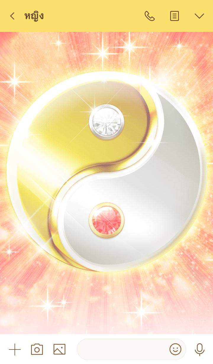 ธีมไลน์ Gold and silver mark stabilizes luck