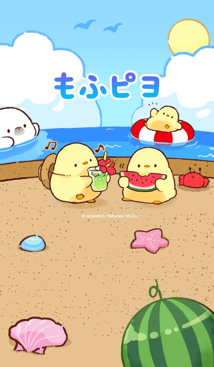 ธีมไลน์ Mofupiyo Summer