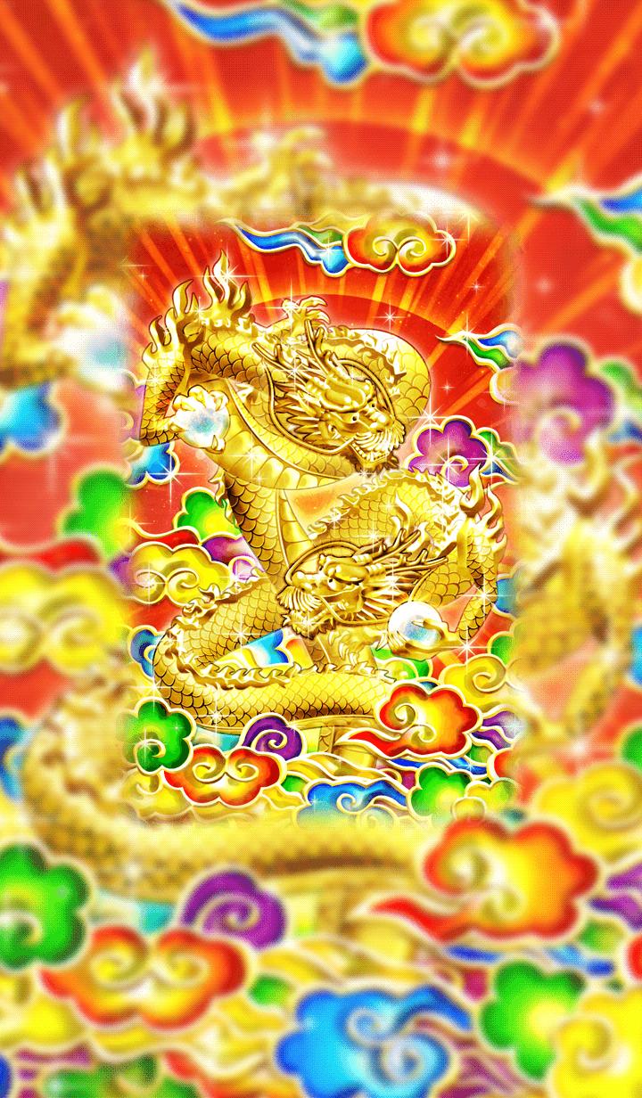 ธีมไลน์ Five Color Clouds A pair of dragons