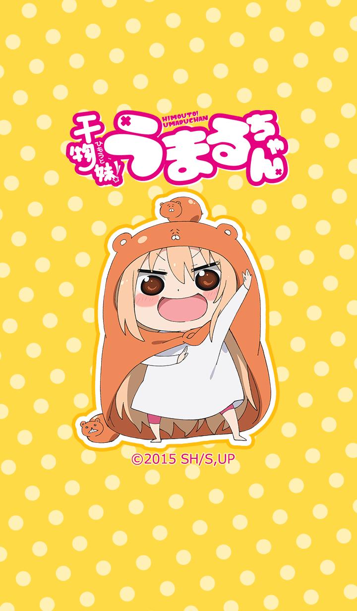 """ธีมไลน์ """"Umaru-chan!"""" Ver.Umaru-chan"""