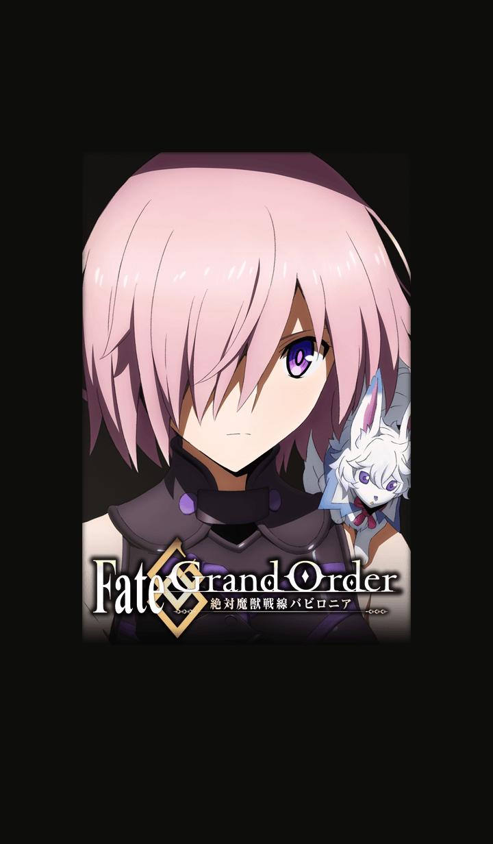 ธีมไลน์ Fate/Grand Order:Babylonia1
