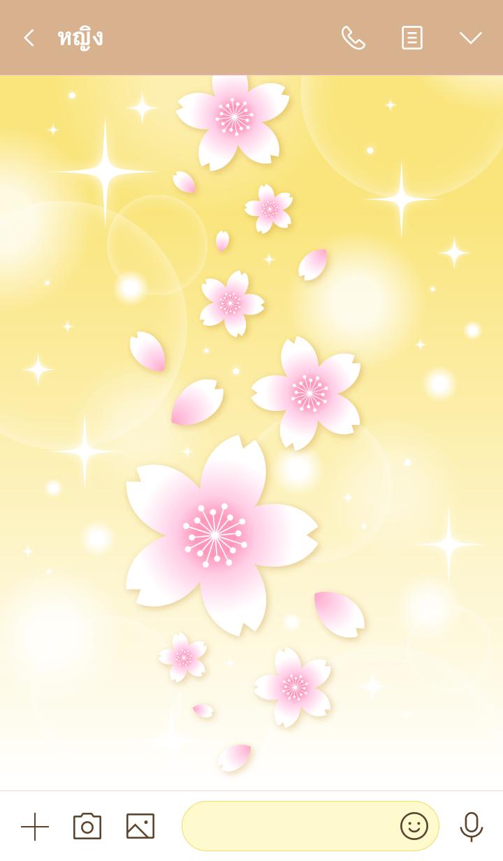 ธีมไลน์ Sakura yellow