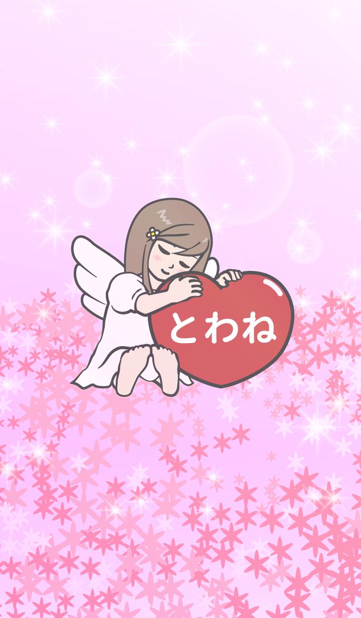 ธีมไลน์ Angel Therme [towane]v2