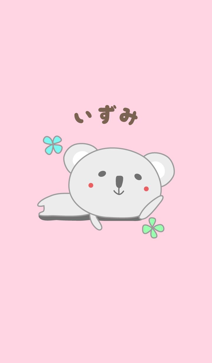ธีมไลน์ ธีมหมีโคอาล่าน่ารักสำหรับ Izumi