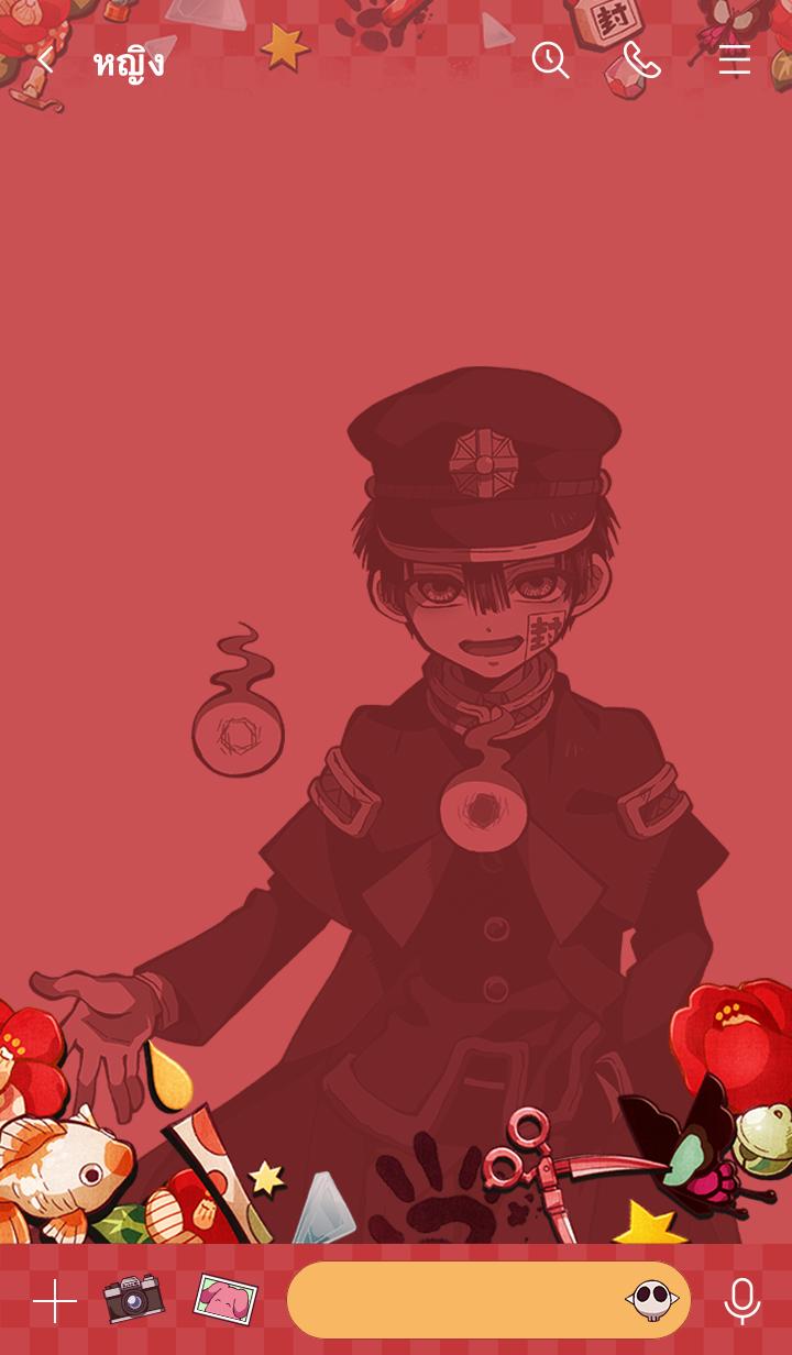 ธีมไลน์ Toilet-bound Hanako-kun