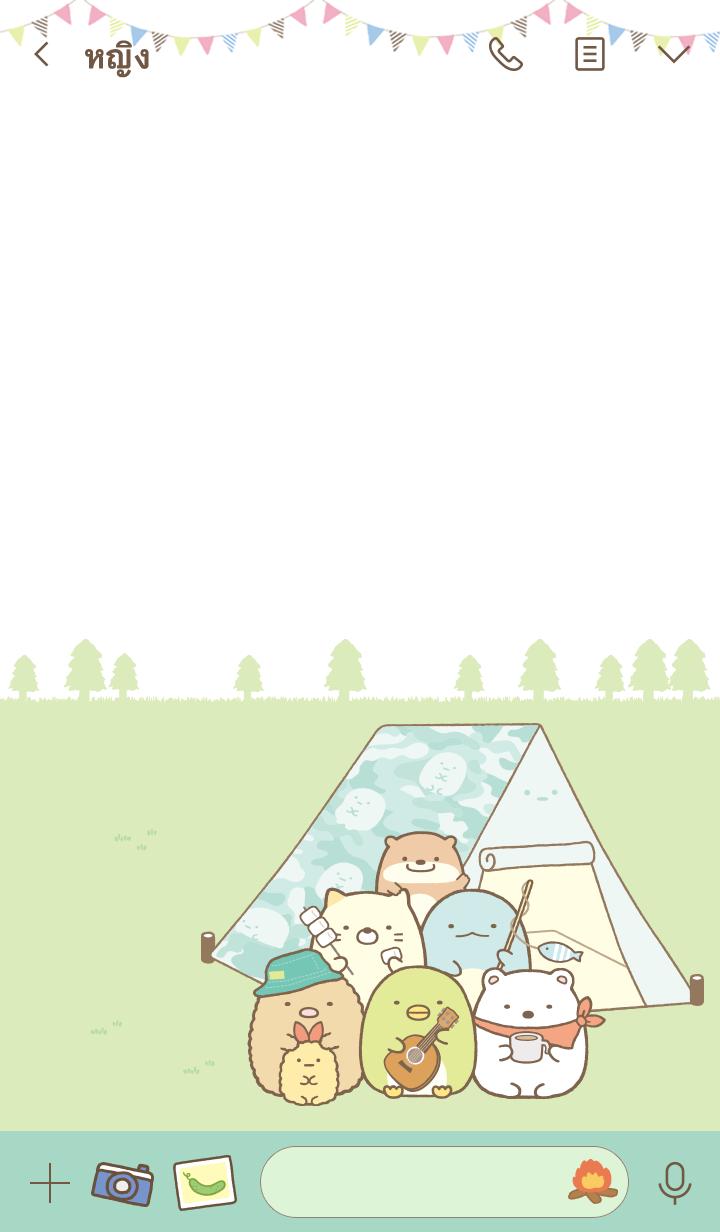 ธีมไลน์ Sumikkogurashi: Sumikkocamp
