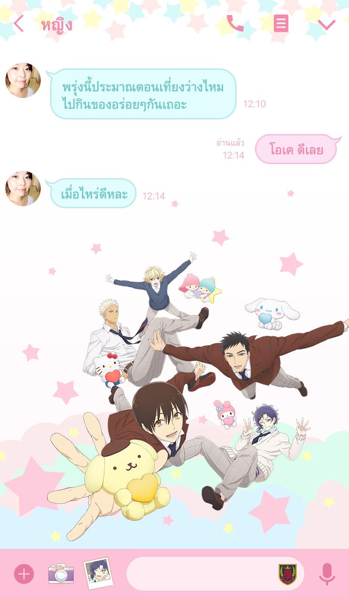 ธีมไลน์ Sanrio Boys