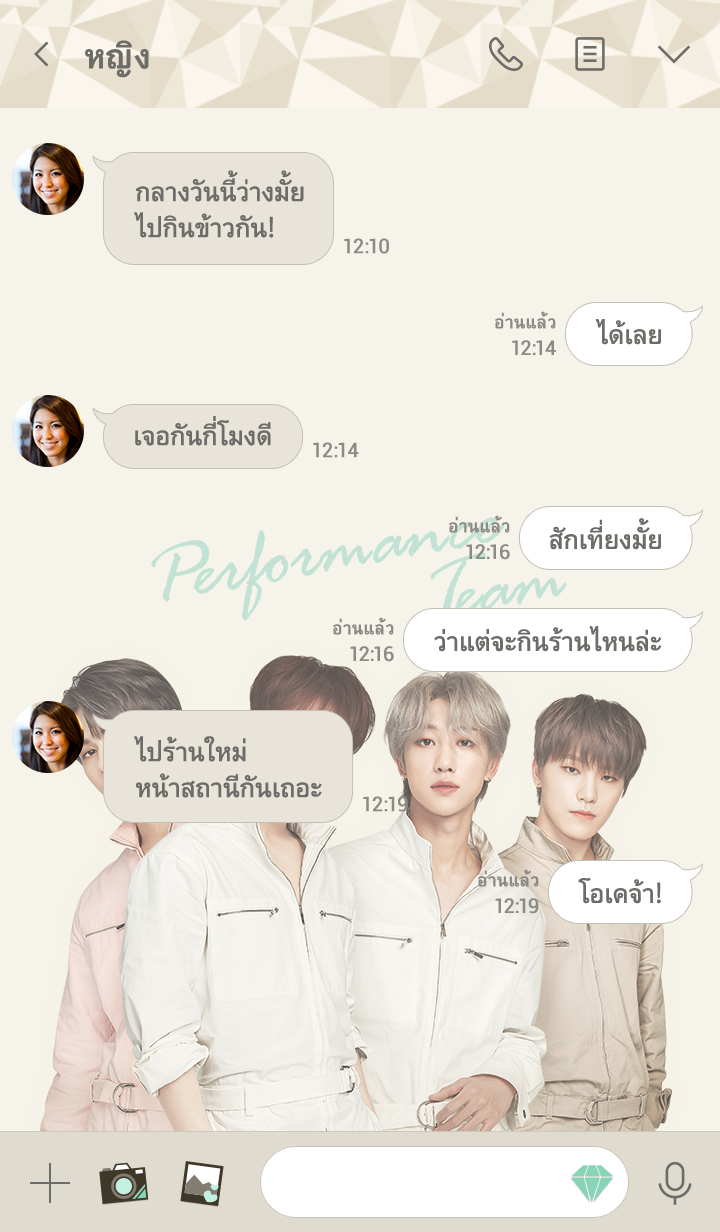 ธีมไลน์ SEVENTEEN PERFORMANCE TEAM