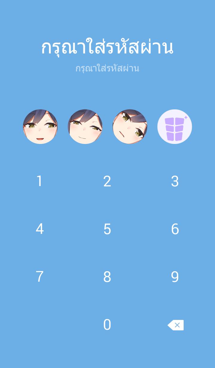 ธีมไลน์ Shizuka Rin (Nijisanji)