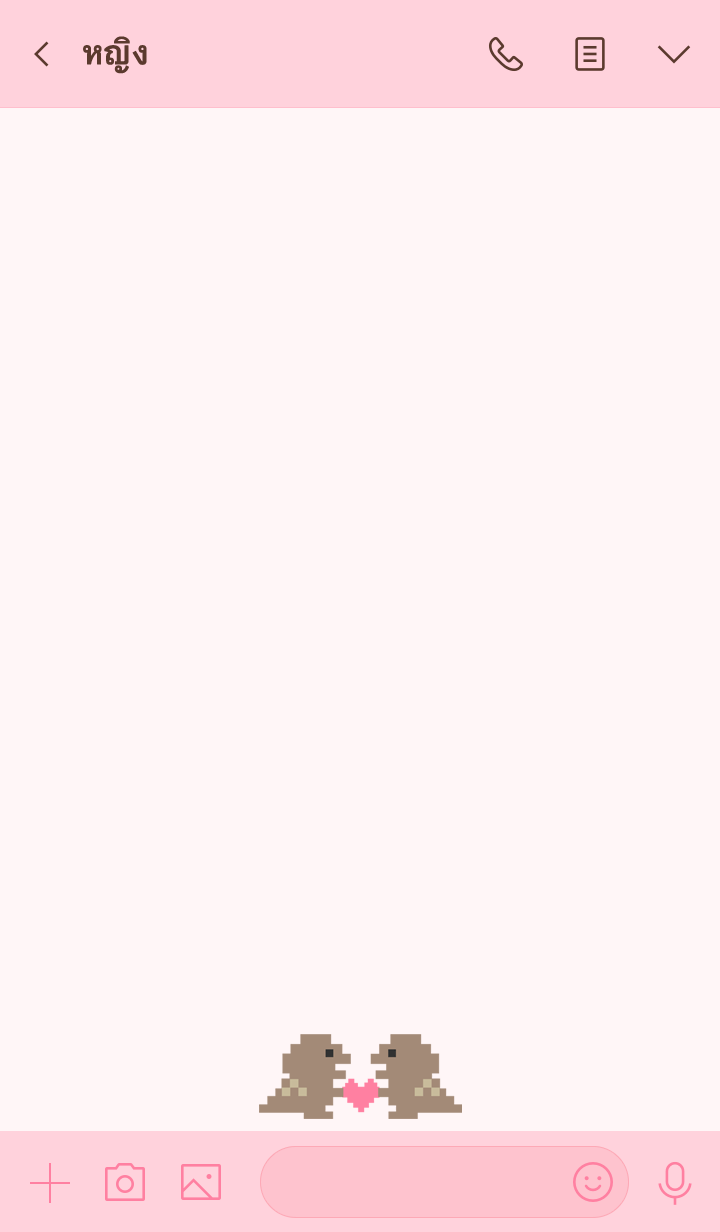 ธีมไลน์ ไดโนเสาร์อิเล็กทรอนิกส์ของฉัน-รักสีชมพู