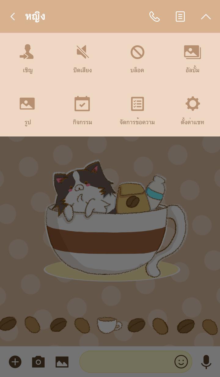 ธีมไลน์ papillon to flavor cafe latte japan