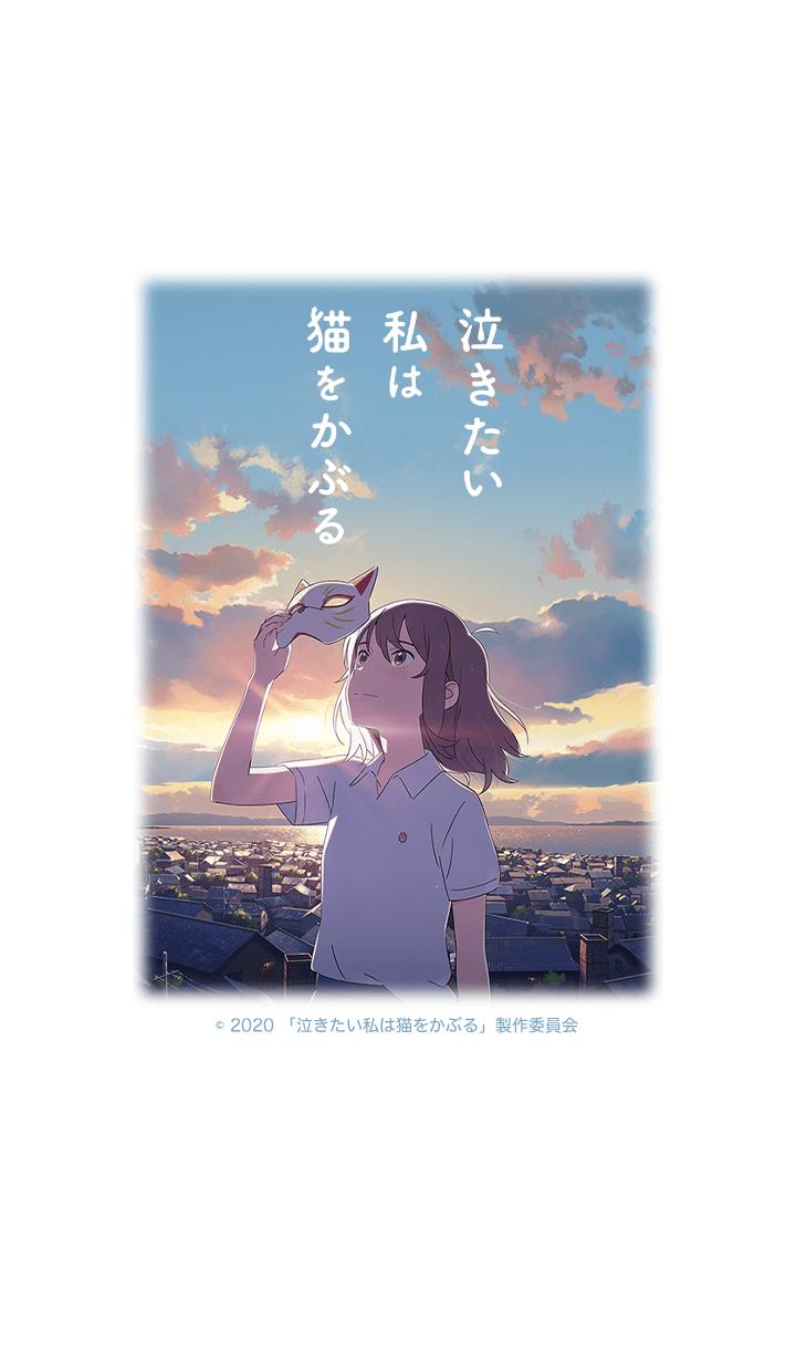 ธีมไลน์ nakineko Vol.2