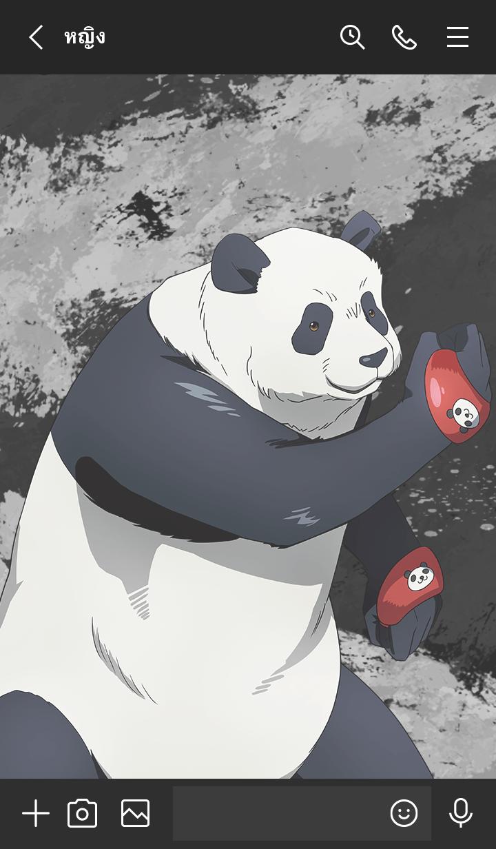 ธีมไลน์ Jujutsu Kaisen Panda