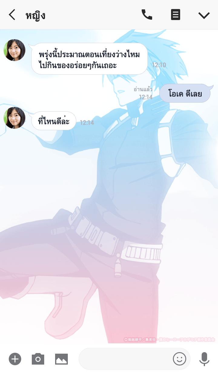 ธีมไลน์ MY HERO ACADEMIA SHOTO TODOROKI ver.