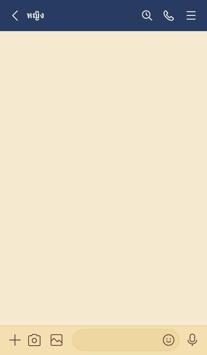 ธีมไลน์ Loose simple navy. beige.