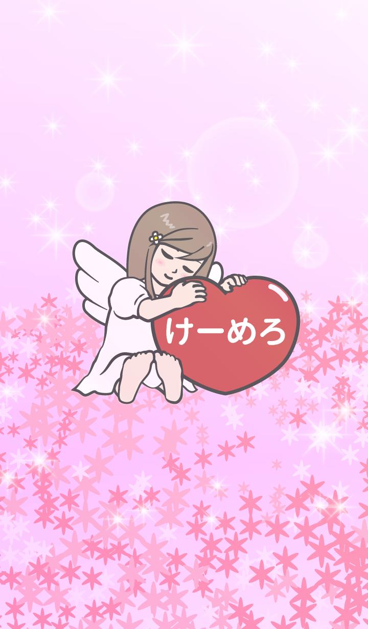 ธีมไลน์ Angel Therme [ke-mero]v2