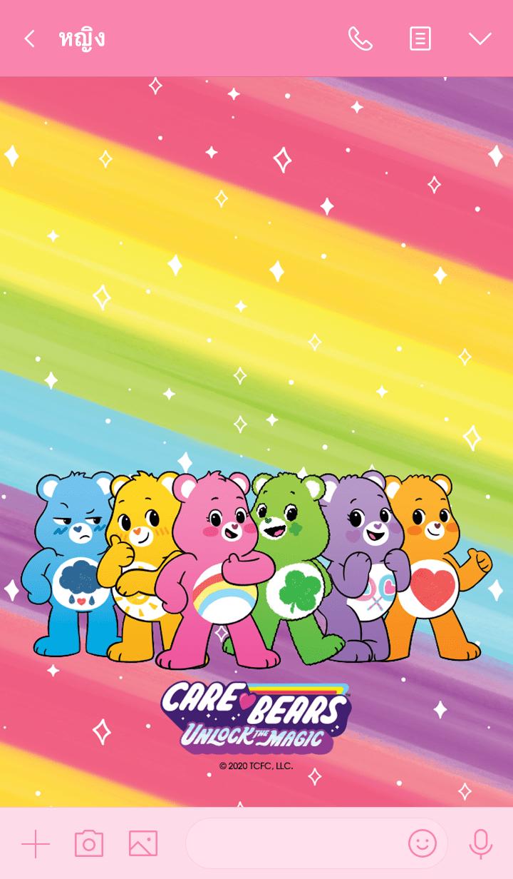 ธีมไลน์ Care Bears Unlock the Magic
