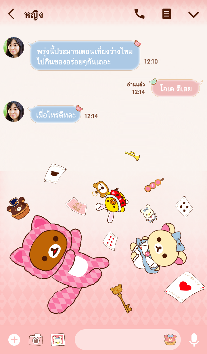 ธีมไลน์ Rilakkuma's Adventures in Wonderland