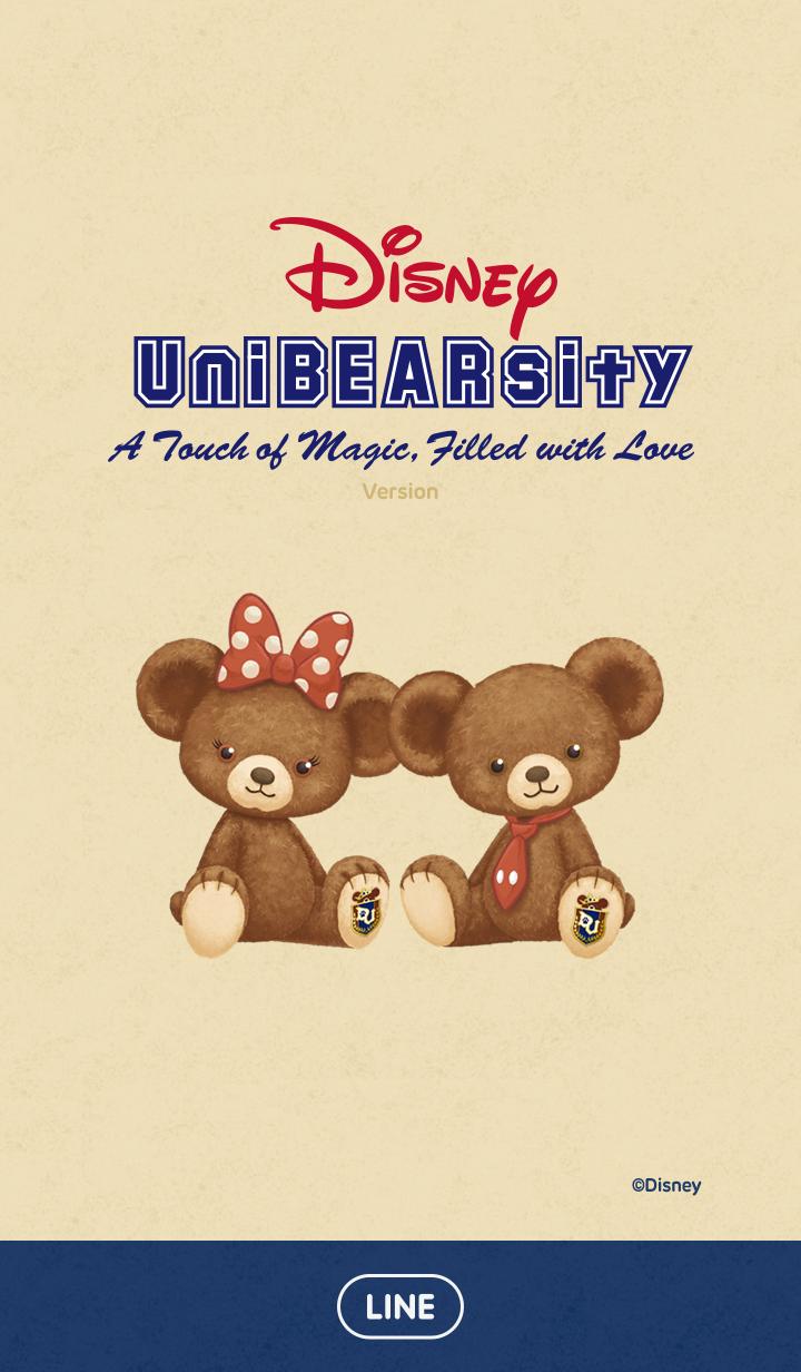 ธีมไลน์ UniBEARsity