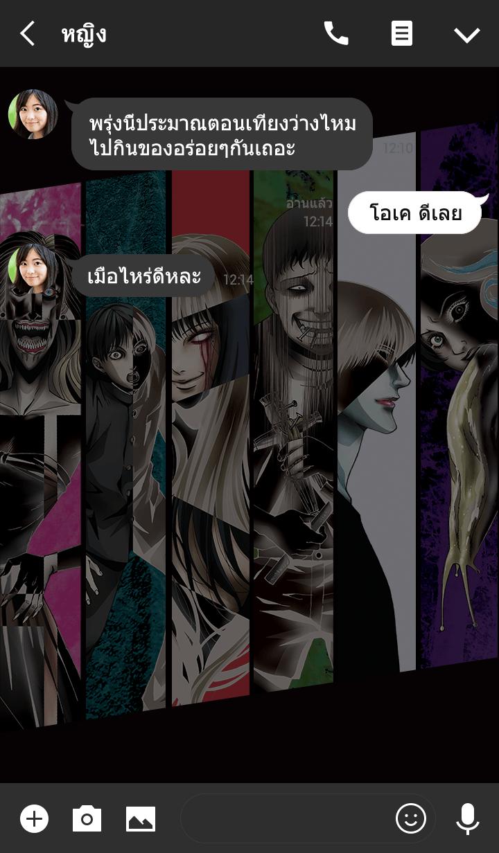 ธีมไลน์ Junji Ito ''Collection''