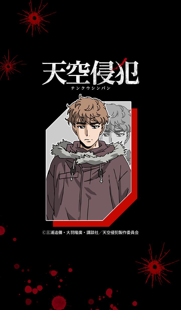 ธีมไลน์ tenkushinpan Vol.8