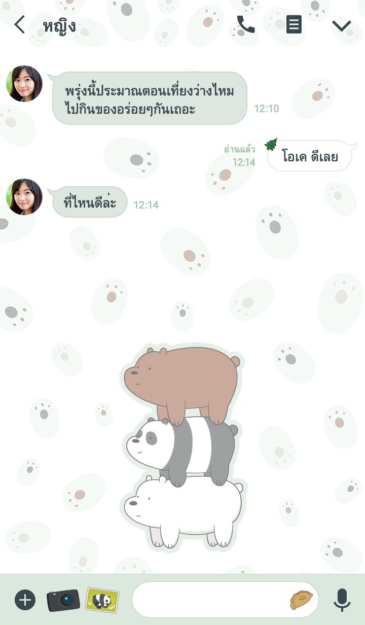 ธีมไลน์ 3 หมีจอมป่วน