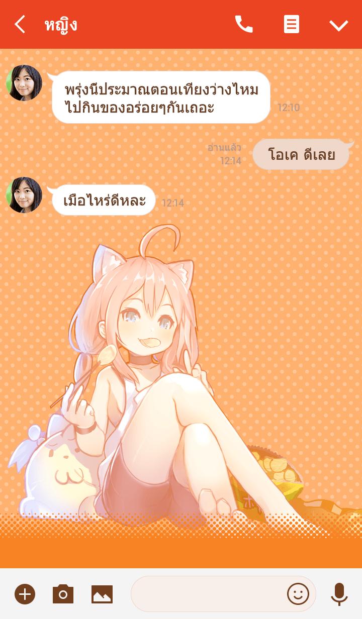 ธีมไลน์ Nekomiya Hinata