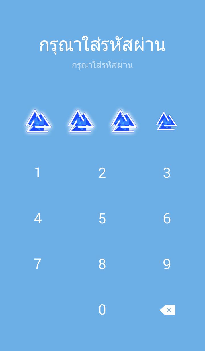 ธีมไลน์ My theme color is Blue.