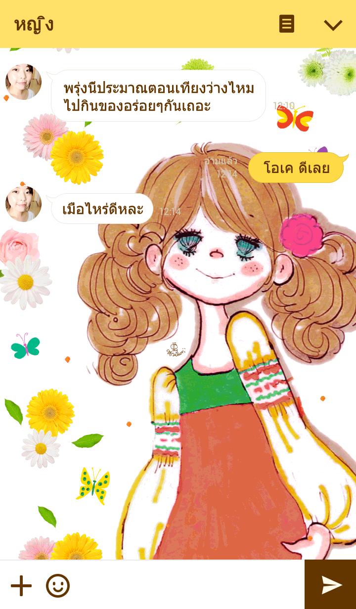 ธีมไลน์ ADO MIZUMORI -GIRLY FLOWER-