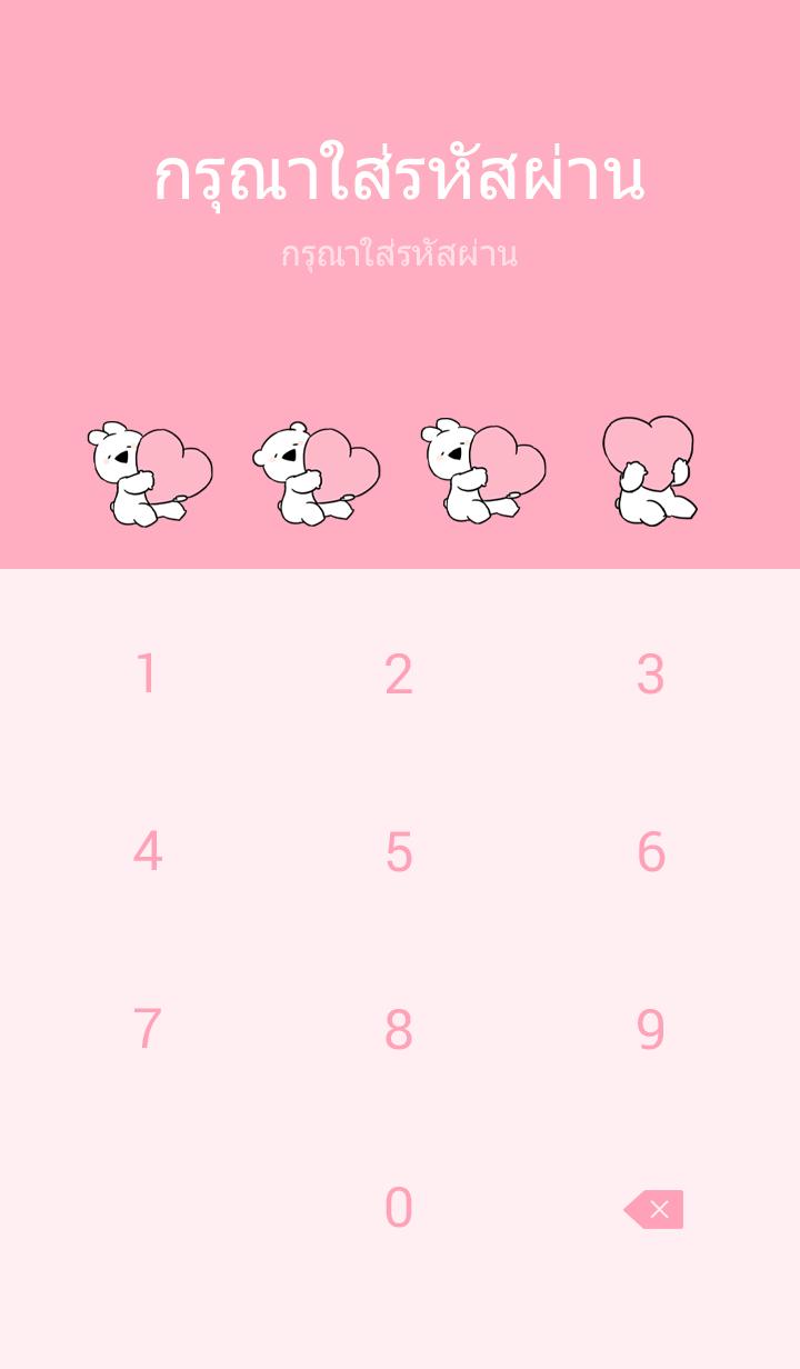ธีมไลน์ Extremely little Rabbit & Bear-love pink
