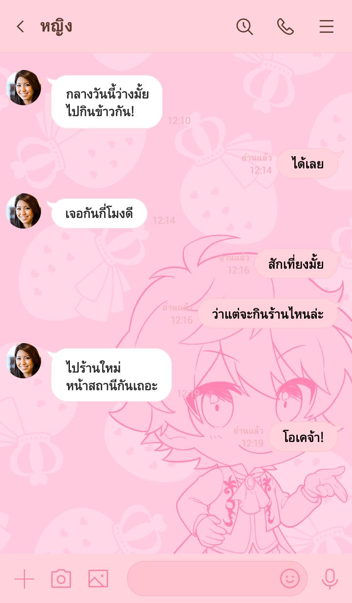 ธีมไลน์ Strawberry Prince(Satomi) vol.2
