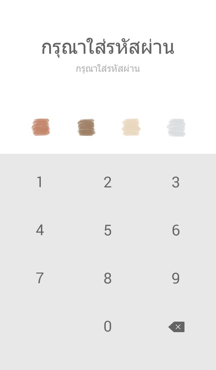 ธีมไลน์ Colour Palette *cozy colours #2