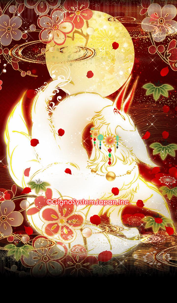 ธีมไลน์ Full moon and fox