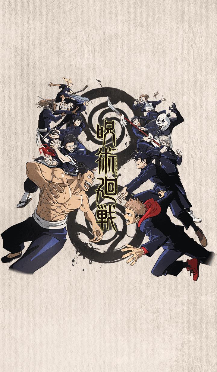 ธีมไลน์ Jujutsu Kaisen ver3