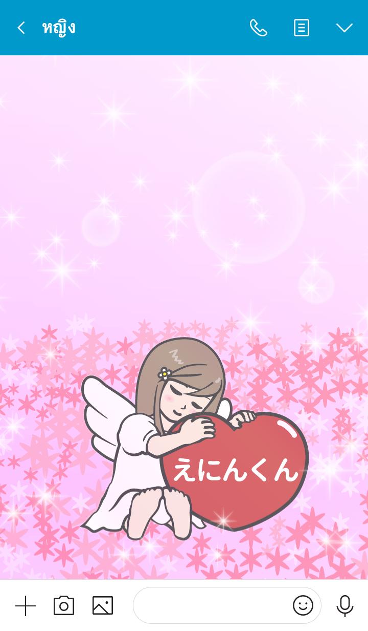 ธีมไลน์ Angel Therme [eninnkun]v2