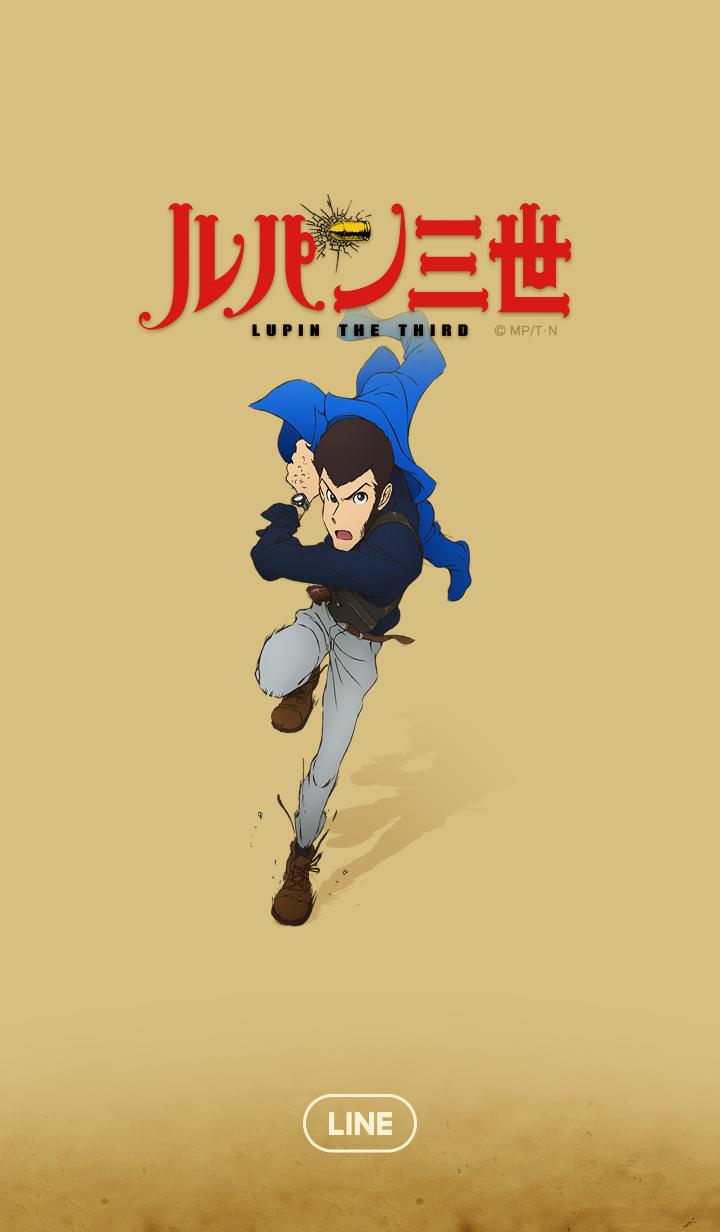 ธีมไลน์ Lupin the 3rd