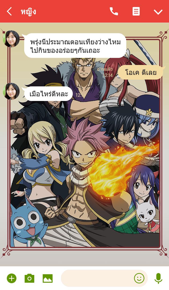 ธีมไลน์ TV Anime FAIRY TAIL Vol.1