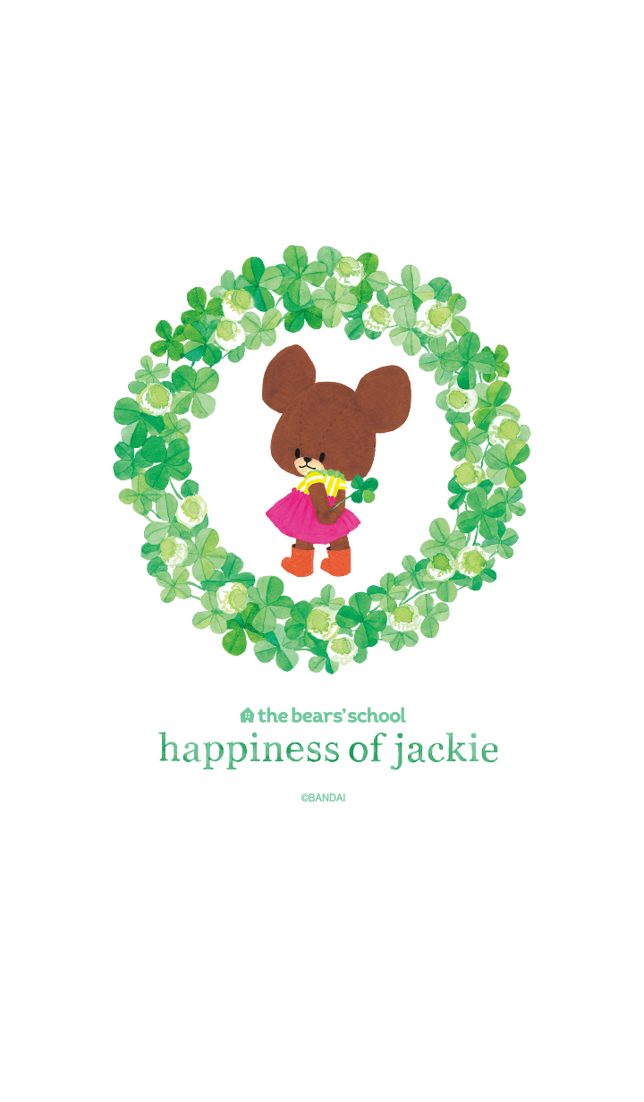 "ธีมไลน์ ""The bear's school"" happiness of jackie"