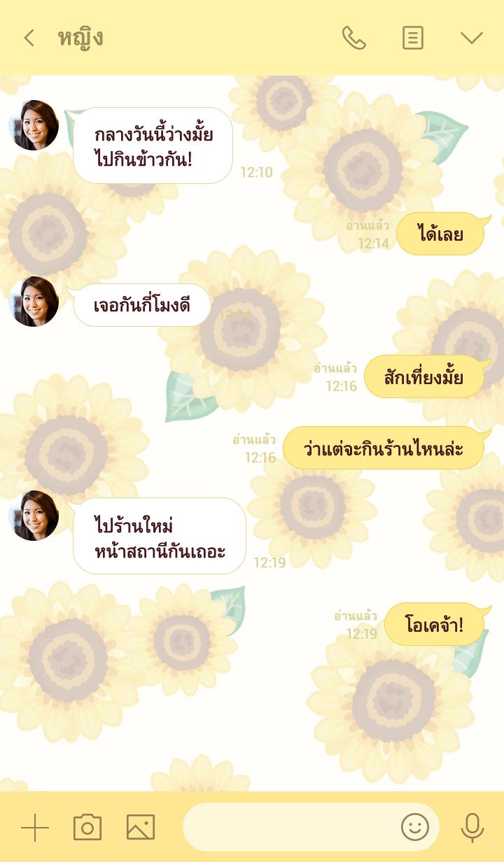 ธีมไลน์ Sunflower OTONA_girl
