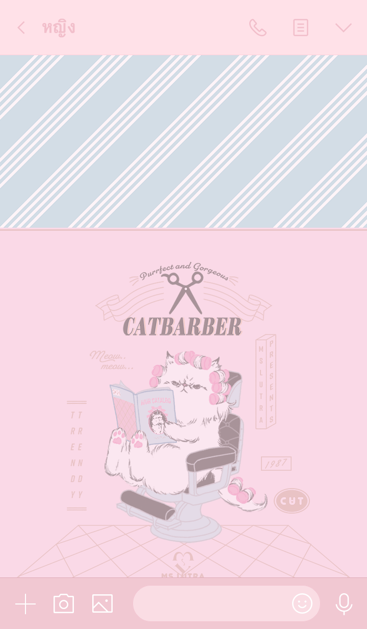 ธีมไลน์ CAT BARBER