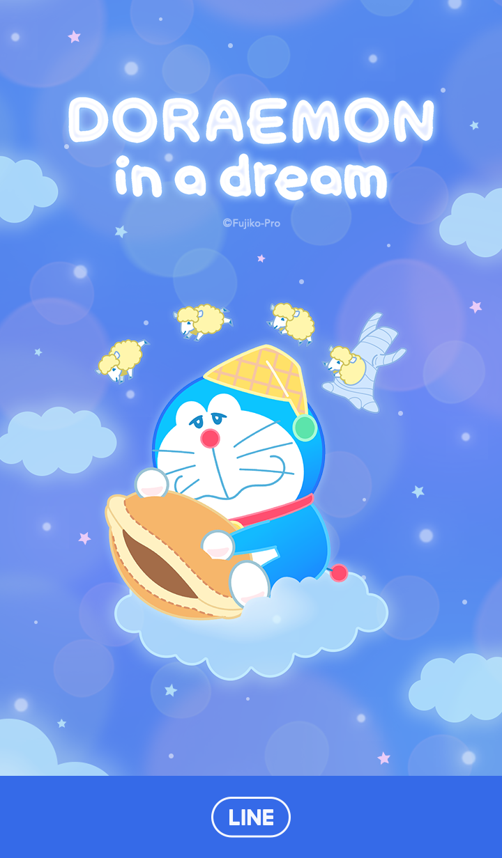 ธีมไลน์ โดราเอมอน ในความฝัน