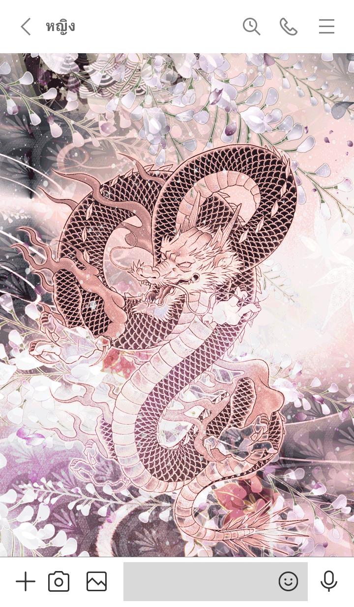ธีมไลน์ Seia Fortune wahuu dragon