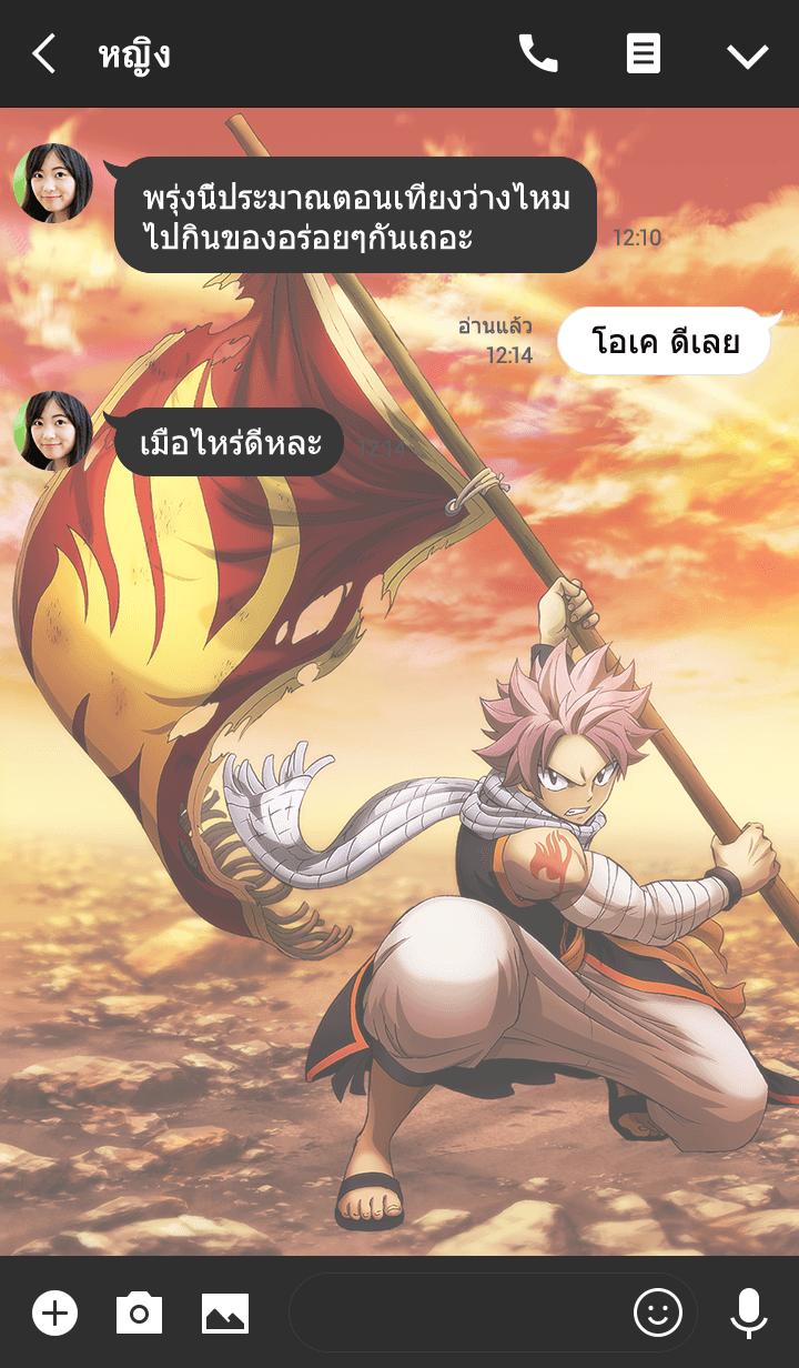 ธีมไลน์ TV Anime FAIRY TAIL Vol.4