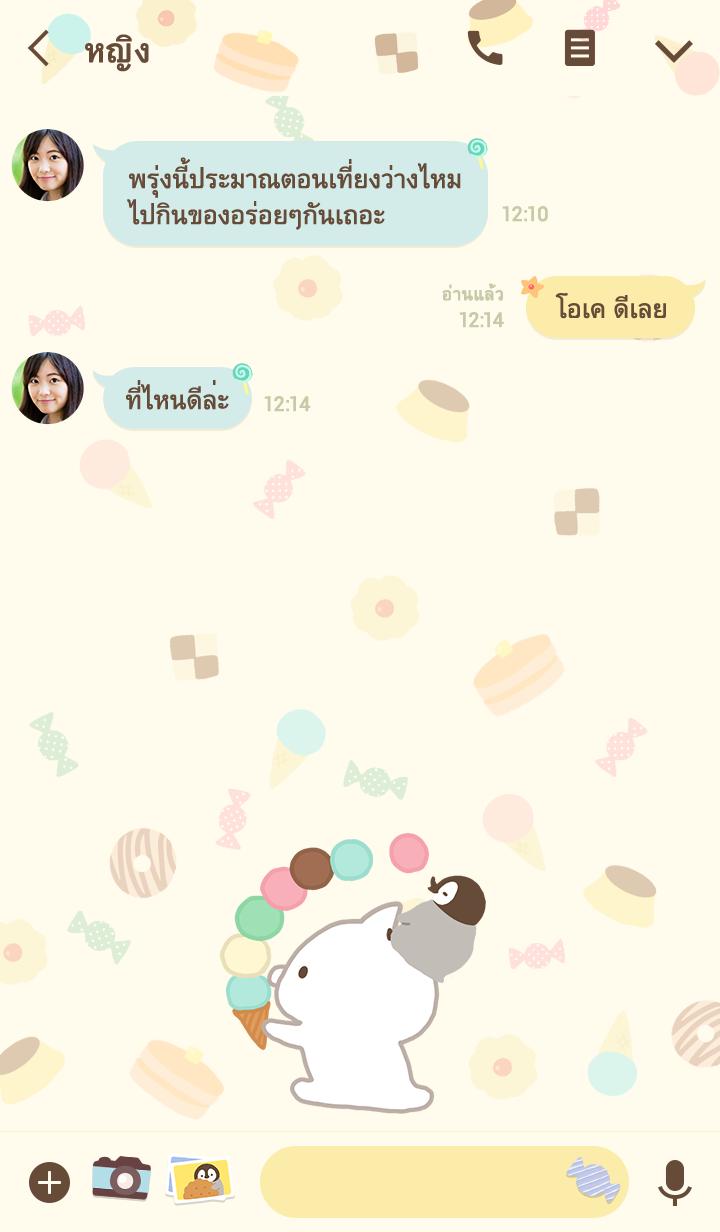 ธีมไลน์ penguin and cat days ขนมแสนอร่อย